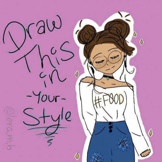 #drawing #drawing #llenge - #drawing #llenge - #new
