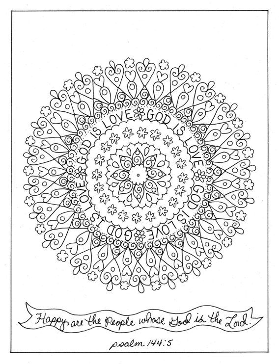 5 Pages of Prayer Mandalas to Color Digital Instant