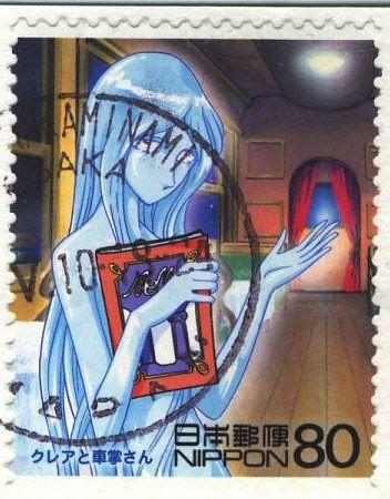 postzegel manga