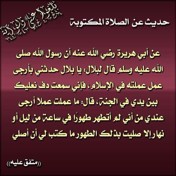Pin By Khaled Bahnasawy On الصلاة خير موضوع Jouy Arabic Calligraphy Calligraphy