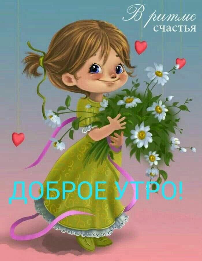 Pin by Anna Pomytkina on хороший день | Funny pictures ...