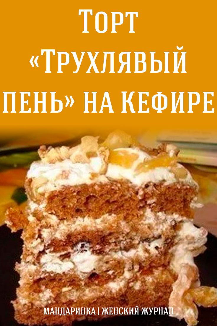 Pin Ot Polzovatelya Irina Na Doske Raznye Vkusnyashki Pitanie