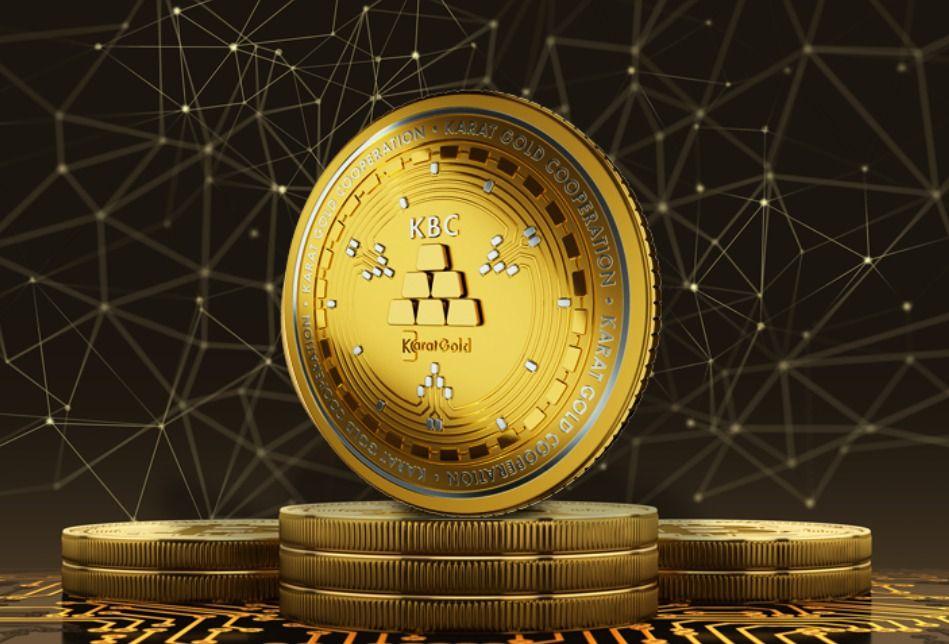 Kbc coin value