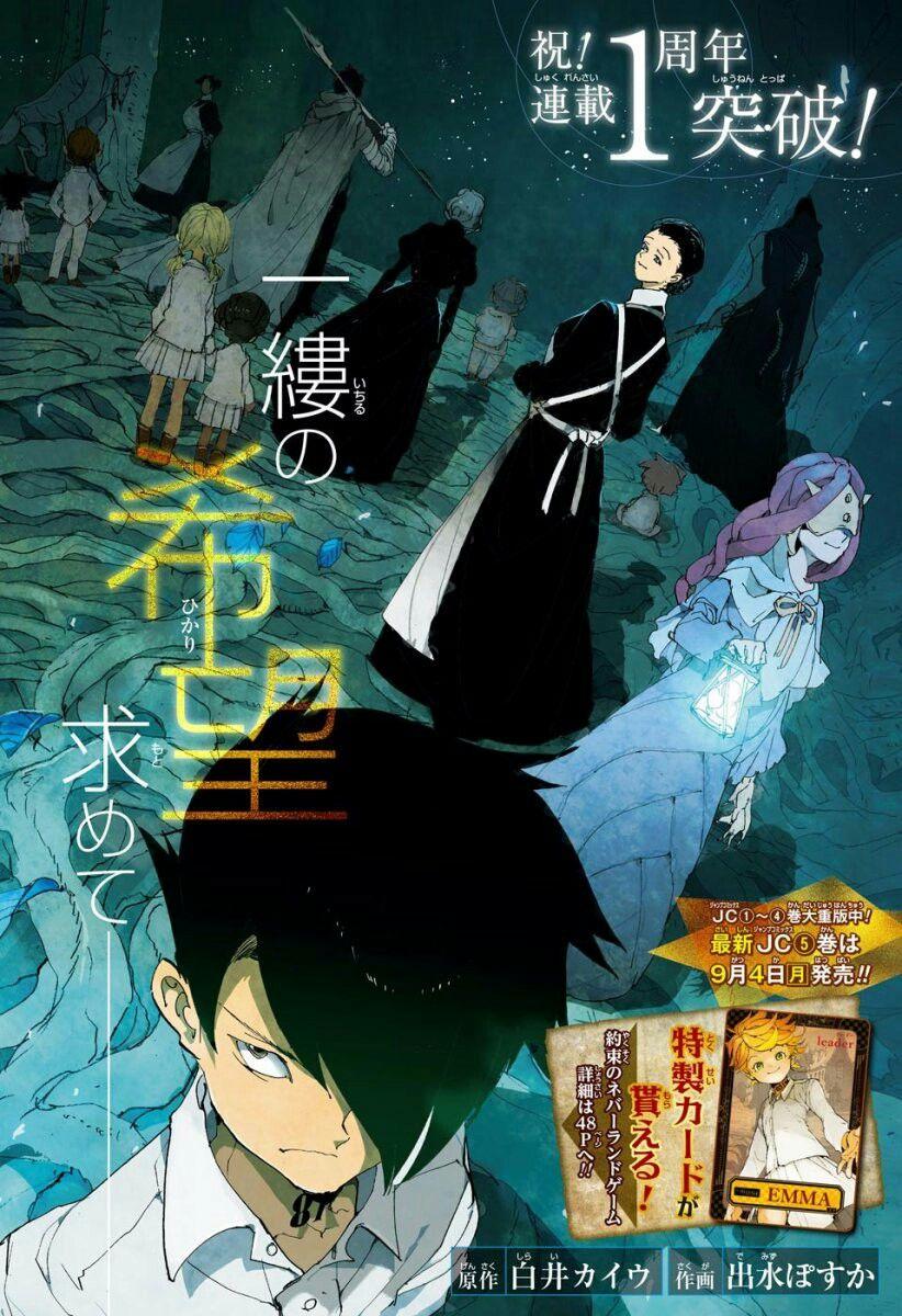 The Promised Neverland Epic Anime Wallpaper Neverland Manga Anime