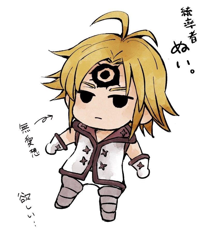 Pin De Zoenailevidelagaray En Nanatsu No Taizai Chibi Anime Anime 7 Pecados Capitales Animes Para Dibujar Faciles