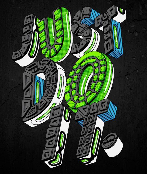 Nike News - NIKE BASKETBALL 1992-2012: Twenty Designs that Changed ...