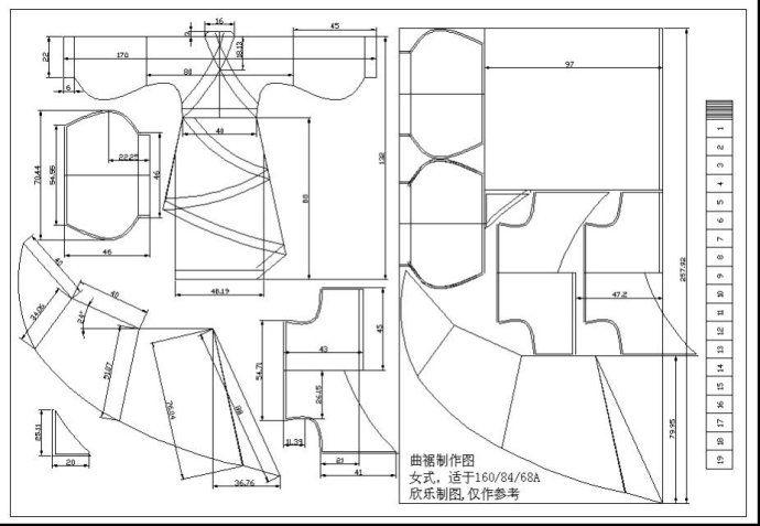 Pin von 孔小天 auf Clothing pattern纸样 | Pinterest