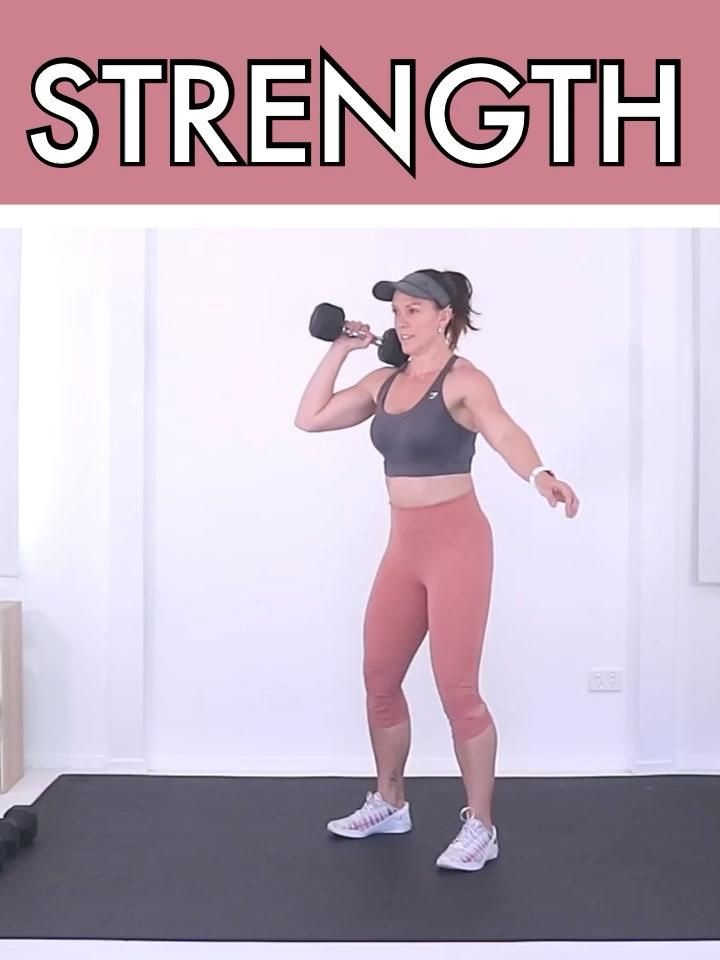 //🔥AT HOME STRENGTH WORKOUT🔥//