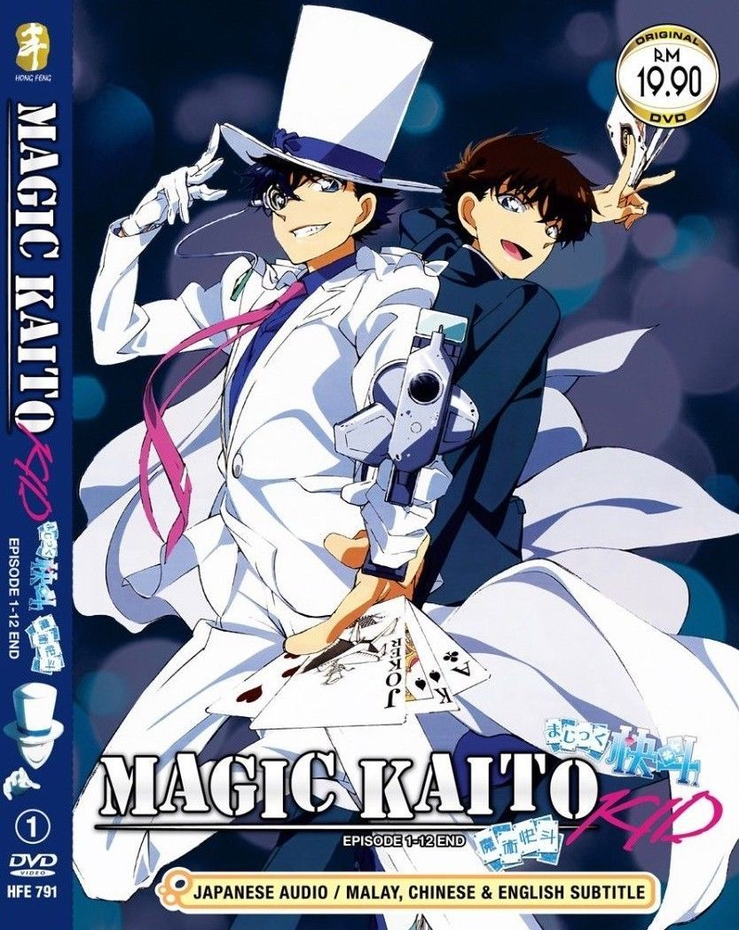 Dvd Anime Magic Kaito 1412 Eps 1 12 End English Subtitle Free Gift Magic Kaito Kaito Anime