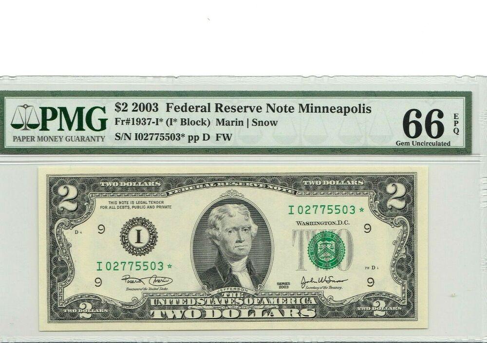 2 Dollar Bill Good Luck Or Bad Luck