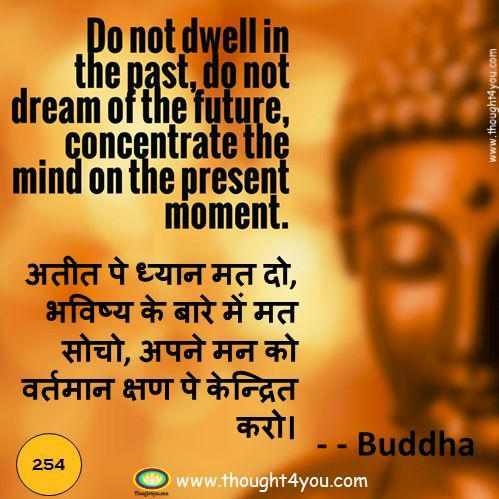 Quotes By Buddha In Hindi Focus