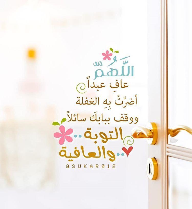 Pin By Zuhura Salum On دعوة صادقة من قلب صادق 3 Romantic Love Quotes Romantic Love Islamic Quotes