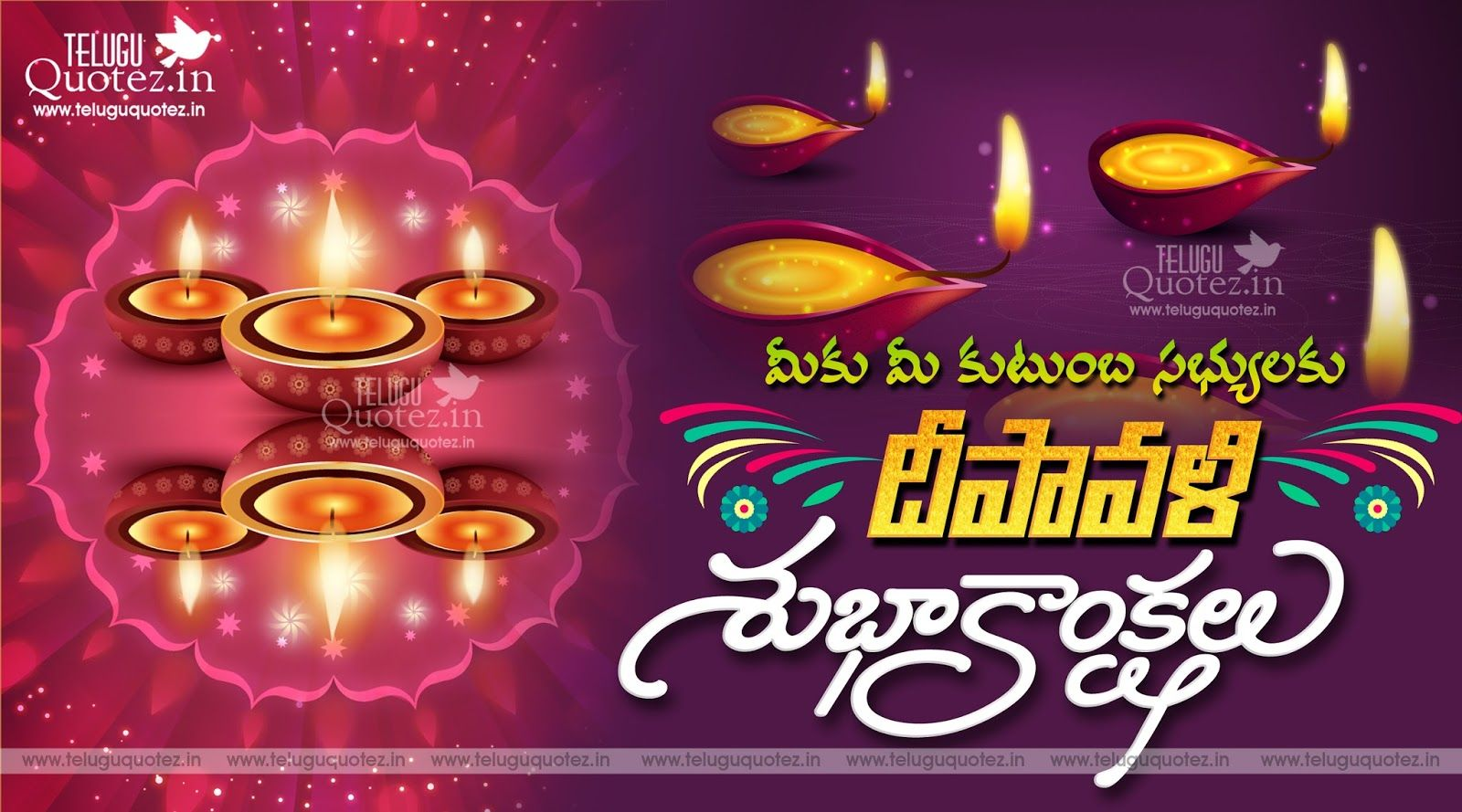 Here Is A 2015 Deepavali Telugu Quotes And Messages Online Top