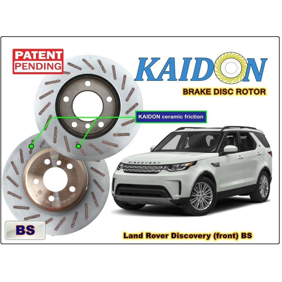 Pin by KAIDON on Brake Range Rover Land Rover disc rotor