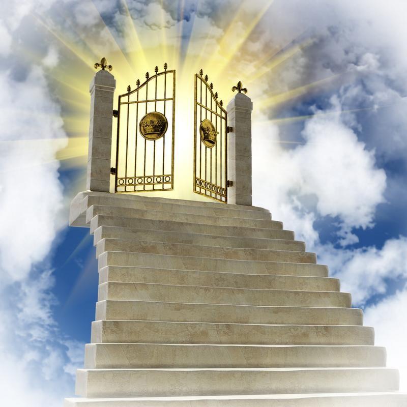 Heaven Gates Clip Art