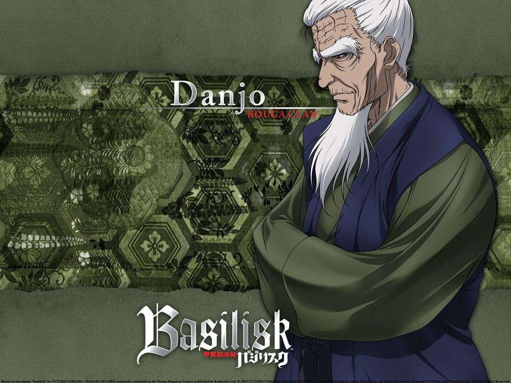Danjo Kouga Kouga Clan Basilisk Basilisk anime
