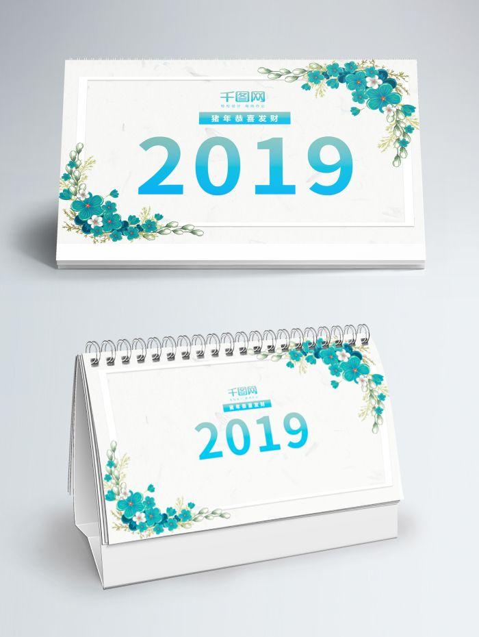 /desk-calendar-template-psd-2019/desk-calendar-template-psd-2019-36