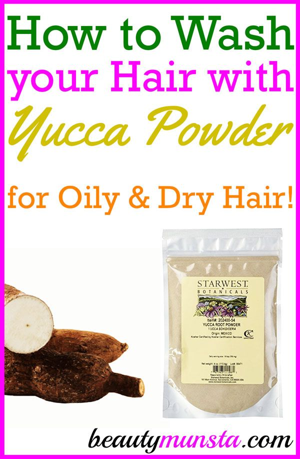 How To Make Shampoo With Yucca Powder Beautymunsta Free Natural Beauty Hacks And More How To Make Shampoo Yucca Natural Beauty Tips