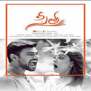 Sita Seetha 2019 Telugu Songs Download Naa Songs Telugu Movies Online Full Movies Online Free Free Movies Online