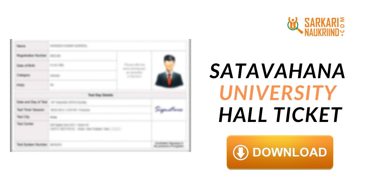 Satavahana University Hall Ticket 2020 SU University UG