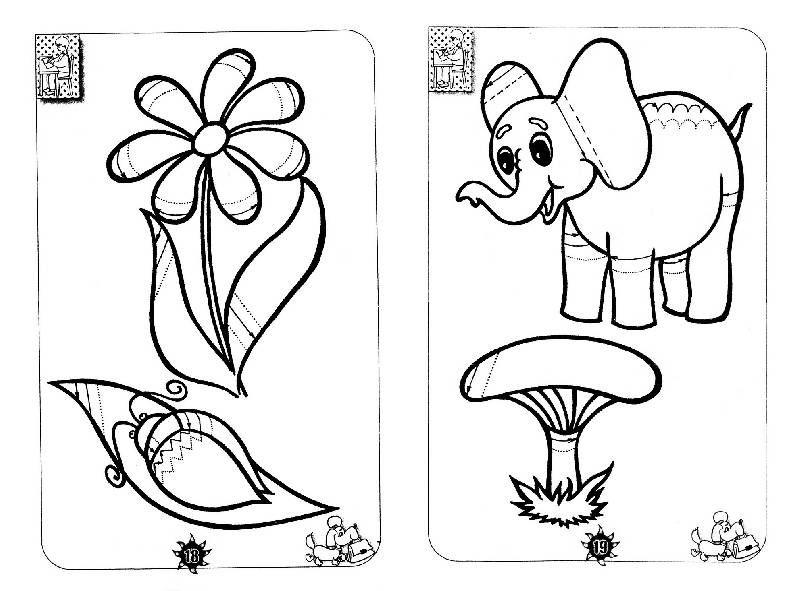 Картинки для ребенка 1 года развивающие распечатать