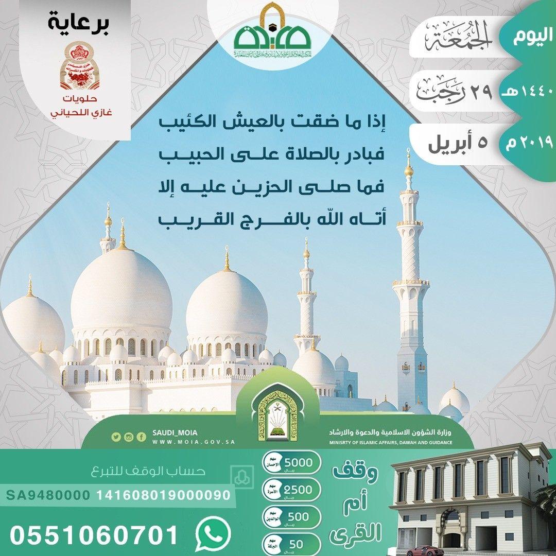 Pin By Dxn144518904 On صدقة جارية لوالديا Taj Mahal Travel Building