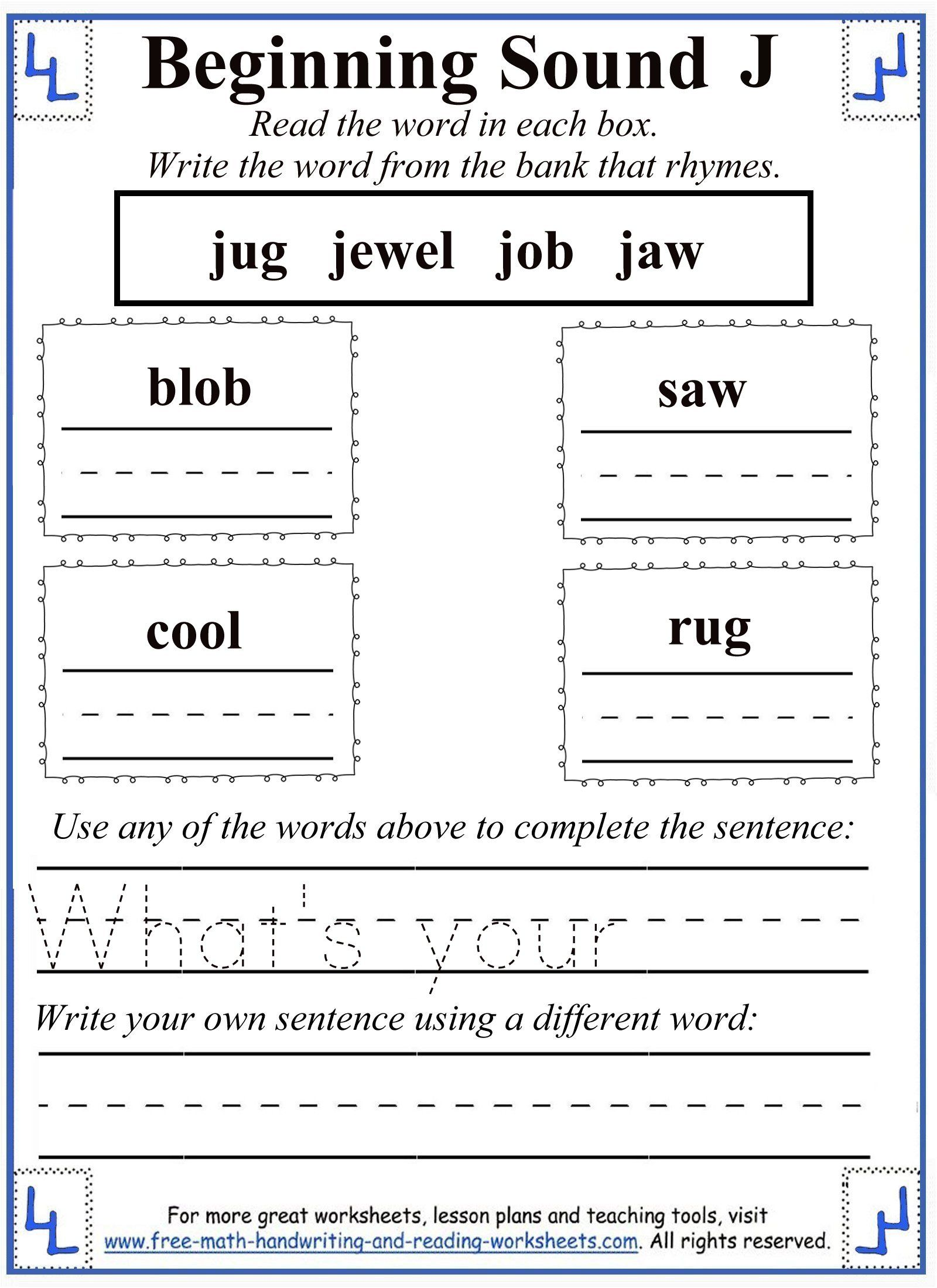 J Letter Worksheet 4
