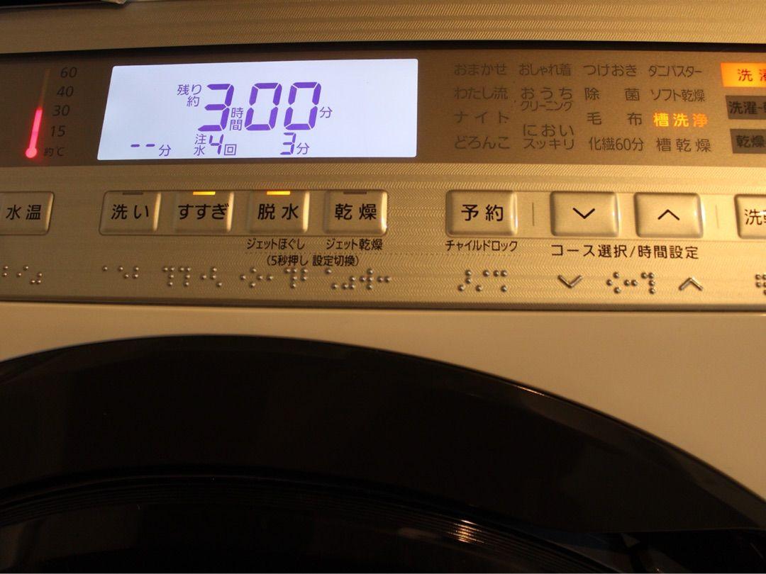 一日一掃除 1回約43円で出来る ドラム式洗濯機の正しい槽洗浄 2020 ドラム式洗濯機 掃除 洗濯機