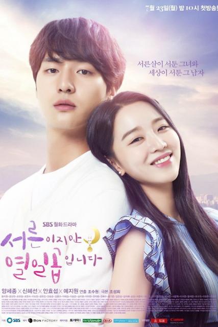 7 Drama Korea Teromantis 2018 Drama Korea Terbaru Drama Korea