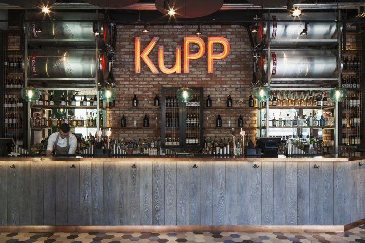 영국»소매 디자인 블로그 - DesignLSM, 런던 KUPP 카페