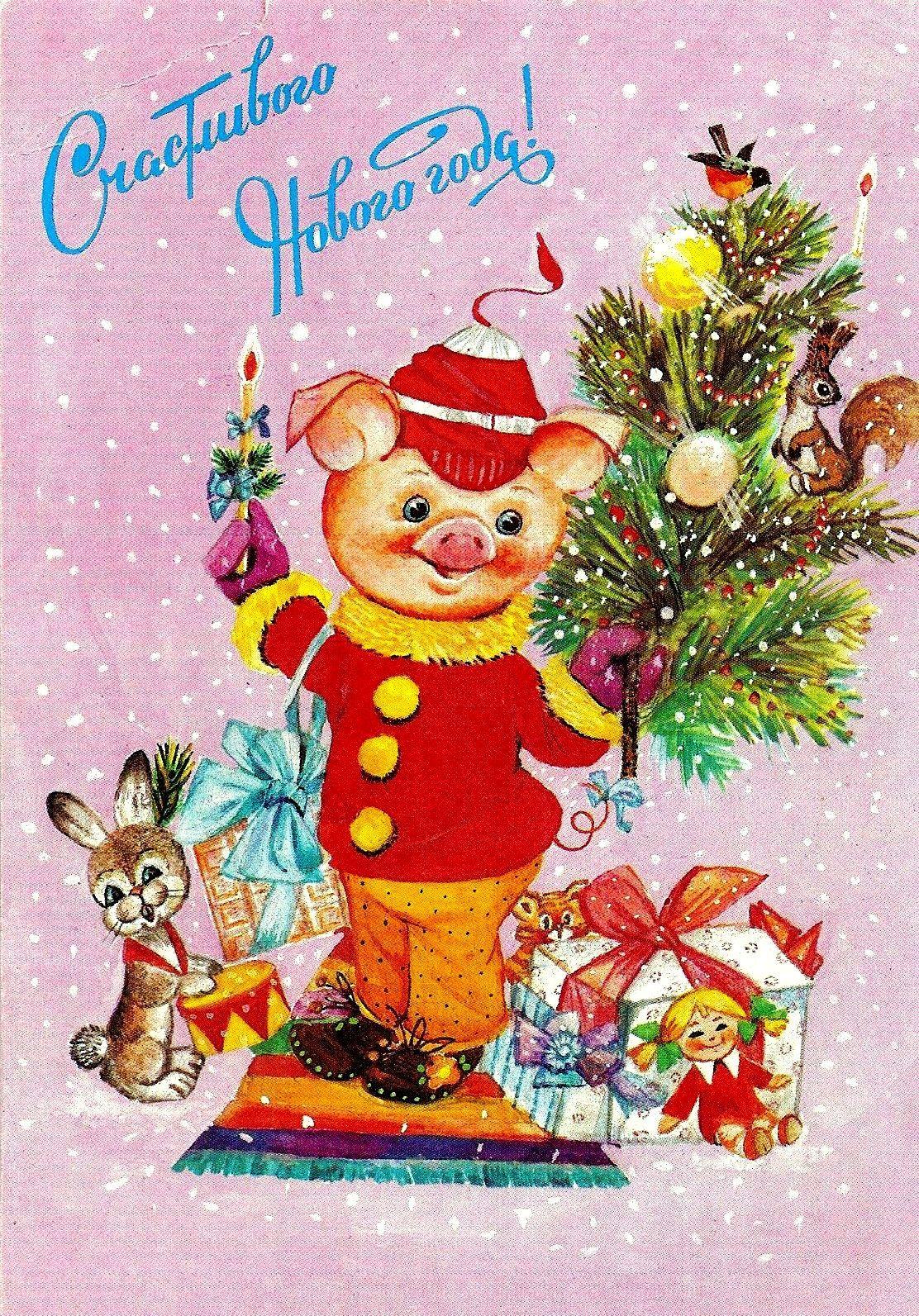 Прикольные новогодние открытки 2019 год