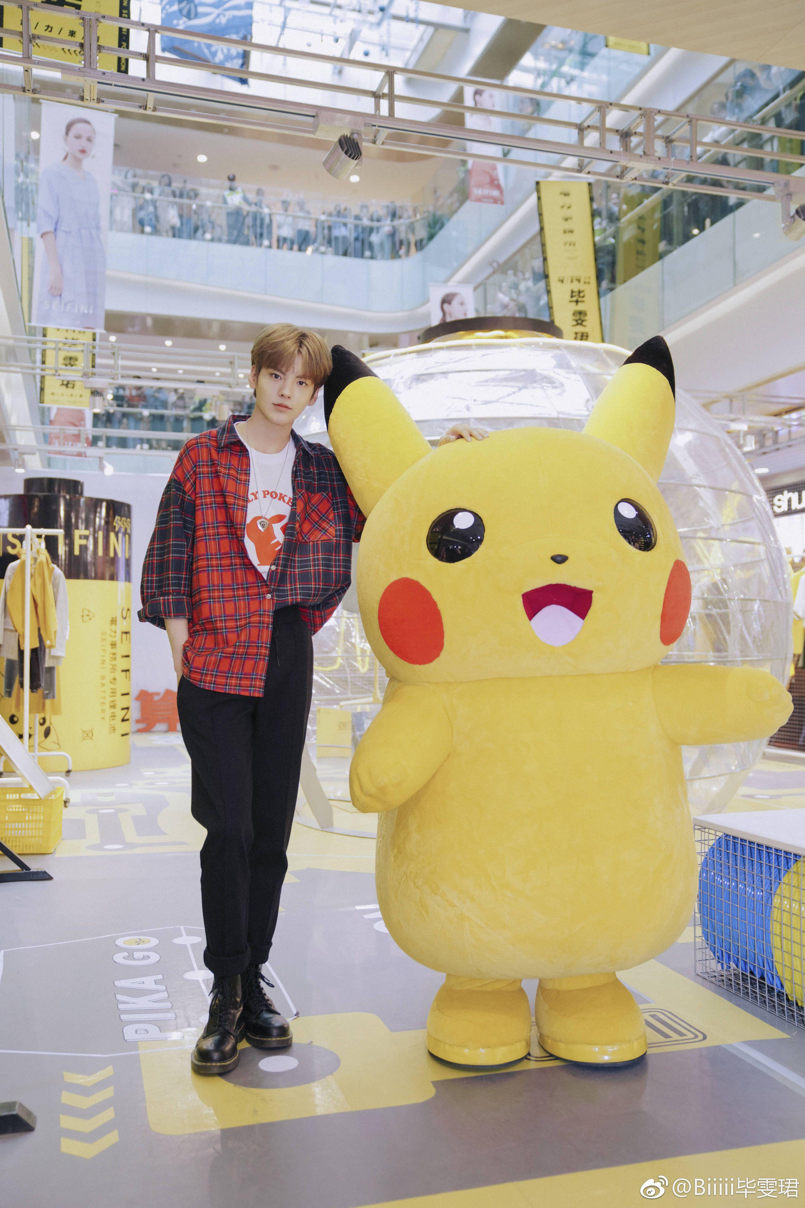 19+ Chinese pikachu info