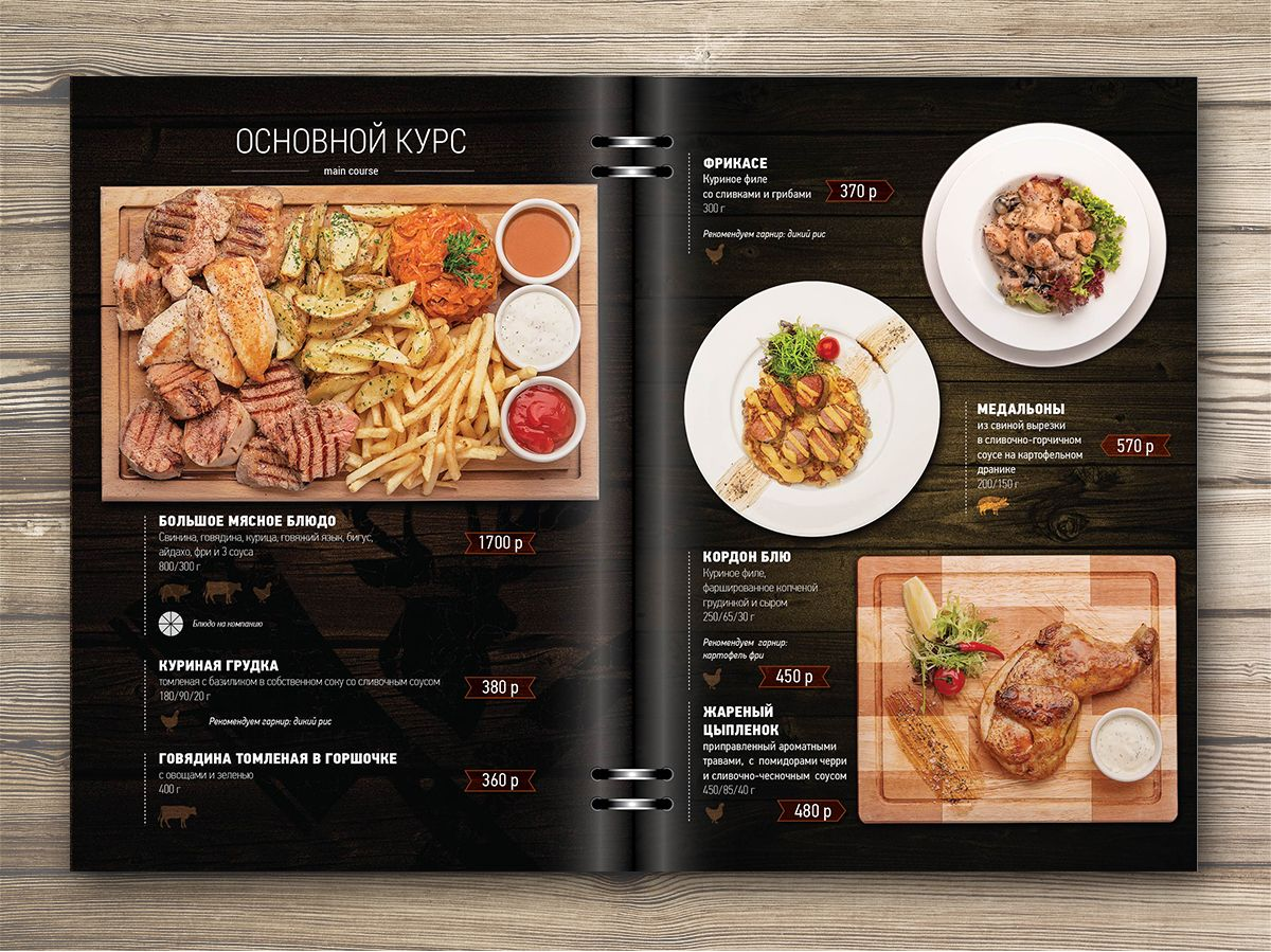 print design of menu for restaurant. Food photo, collage ...