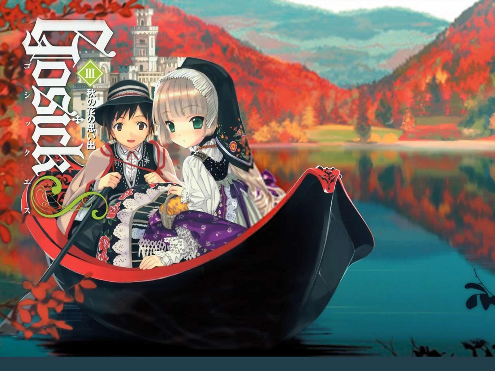 Anime おしゃれまとめの人気アイデア Pinterest Megan Hart