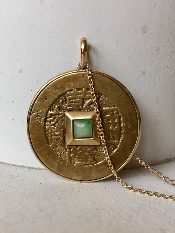 14k gold coin pendant jade ancient chinese coin gold coins 14k gold coin pendant jade ancient chinese coin mozeypictures Choice Image