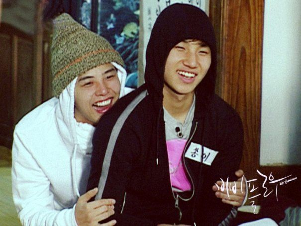 G Dragon Daesung Have Been Added To The Guest List Of Episode Running Man At Wikipedia