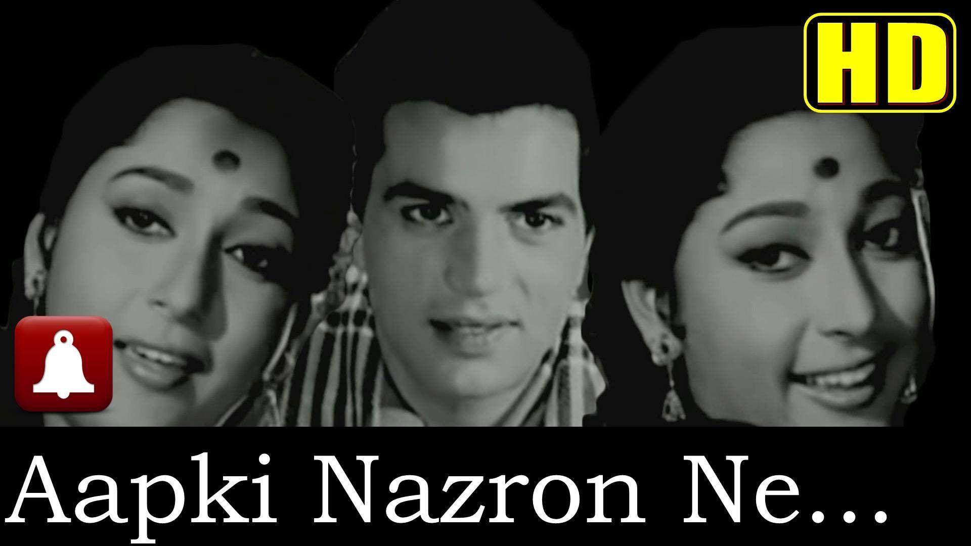 Aapki Nazron Ne Samjha (HD)(Dolby Digital) - Lata Mangeshkar