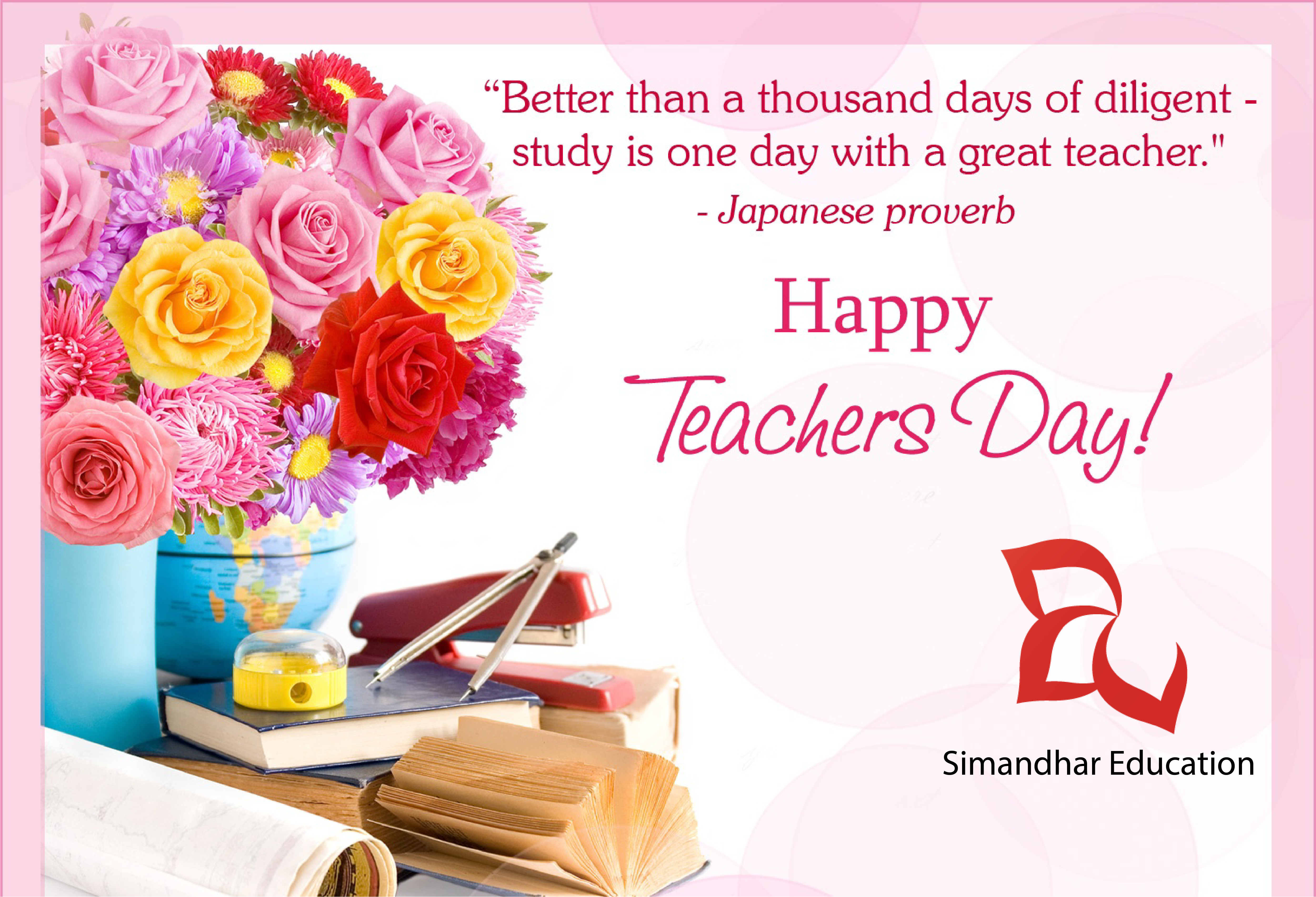 Hi All Greetings Happy Teachers Day Regards Team Simandhar Teachers Day Wishes Happy Teachers Day Wishes Birthday Quotes For Teacher