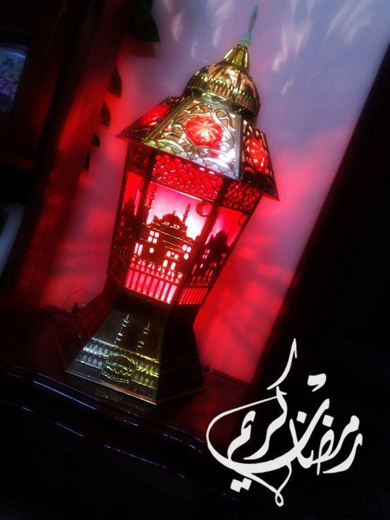 صور تهنئة شهر رمضان 2016 Ramadan Lantern Ramadan Kareem Decoration Ramadan
