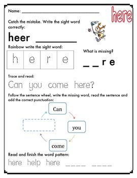 """Sample page from my """"Sight Words Activities - CCS Aligned - Homework AND/OR Classroom Activities"""".  Homework AND/OR Small Group & Whole Class AND/OR Literacy Center AND/OR Morning Work - Sight Words Activities. Students learn sight words through focused activities for each sight word. This packet includes sight words activities that are aligned with Common Core Standards for Kindergarten and 1st Grade."""