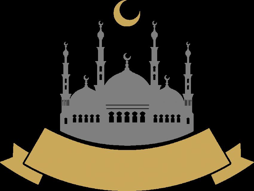Download Eid Mubarak Png Images Background Png Free Png Images Ramadan Png Mosque Art Eid Mubarak