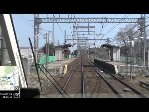 近鉄 速度計付!前面展望動画 GPS MAP付き 伊勢志摩ライナー 大和八木~鳥羽間2/3 - YouTube