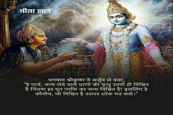 The Story of Krishna- Why Didn't Lord Krishna Marr