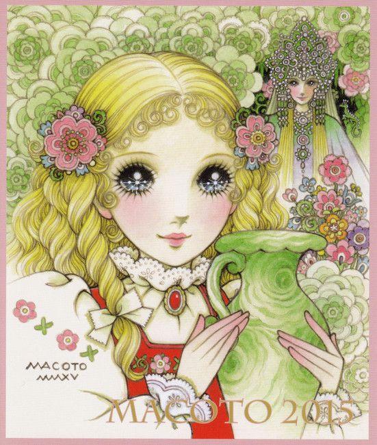 macoto news 真琴るーむ 高橋真琴オフィシャルサイト macoto takahashi art japanese drawings coloring book art
