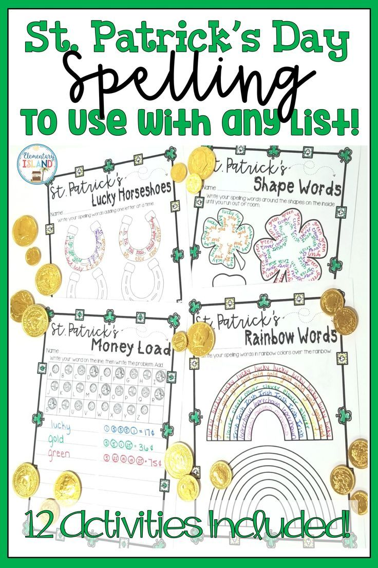 St. Patrick\'s Day Spelling Activities for ANY List | Word work ...