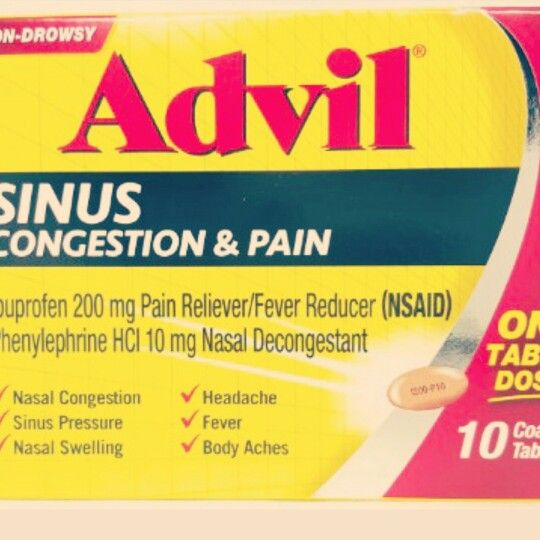 Must Try This I Pill For All Day Relief I Got A Free Box From Smiley360 Sinus Congestion Sinusitis Congestion Relief