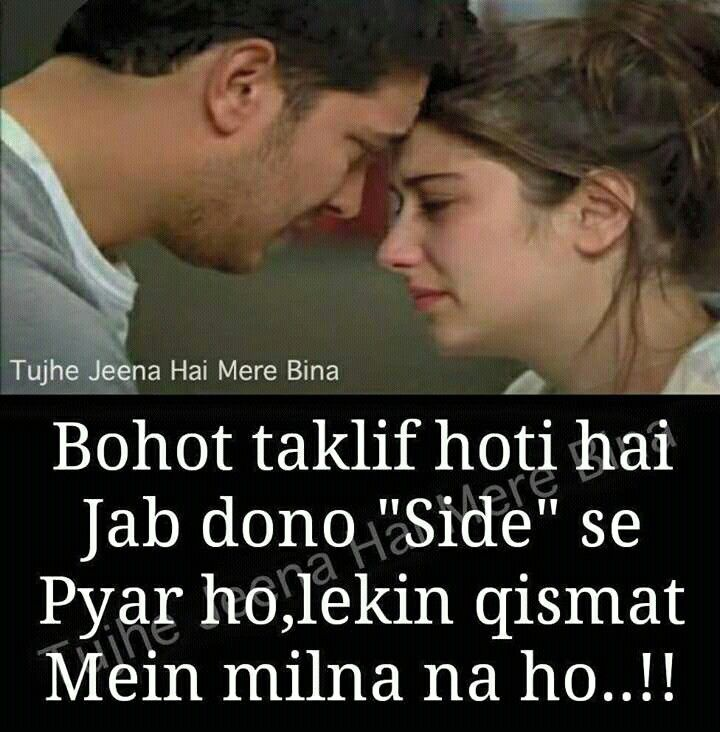Ho To Nanot Possible In One Side Love Love Love Quotes Love