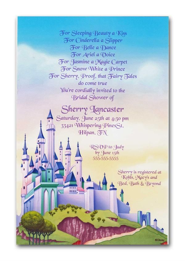 Enchanted Castle Bridal Shower Invitation | Disney Weddings ...