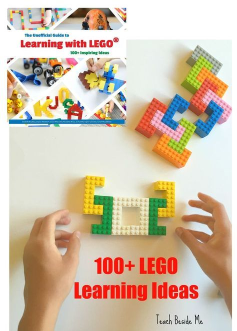 Lego Tessellation Puzzle (Plus 100 Other Ways to Learn with Lego ...