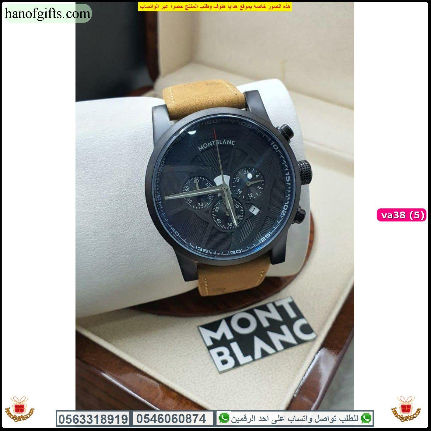 ساعات مونت بلانك السعودية Leather Watch Omega Watch Leather